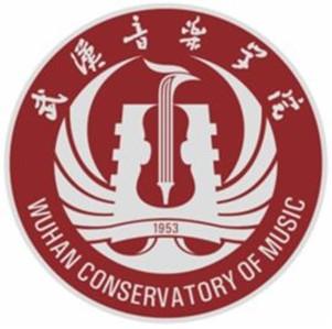 武漢音樂學院