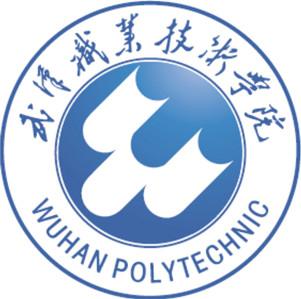 武漢職業技術學院