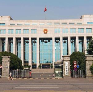 武漢市人大委員會