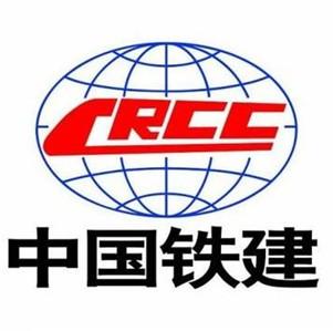 中铁十一局电务公司