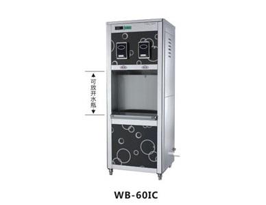 WB-60IC步进式直饮水机
