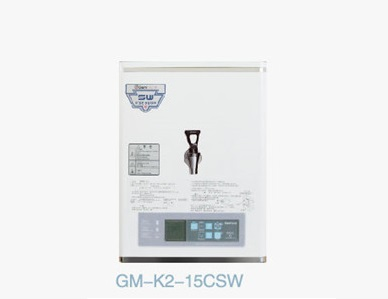 吉之美開水器K2-15CSW